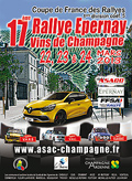 Affiche Rallye Epernay - Vins de Champagne 2013